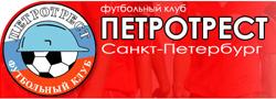 Ф.К.Петротрест (Санкт-Петербург)
